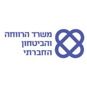 משרד הרווחה והביטחון החברתי- פריט גרפי - לוגו