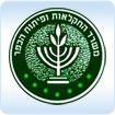 משרד החקלאות ופיתוח הכפר- פריט גרפי - לוגו